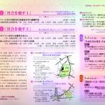 201505グレックラー東京内